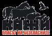 Кампании и Активизъм за Животните в Индустрията | КАЖИ