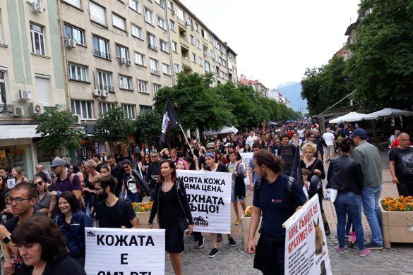Маршът в София, 12.05.2018, по Витошка.
