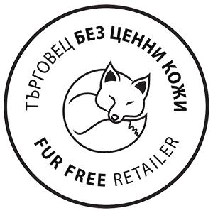 Търговец без ценни кожи (Fur Free Retailer)