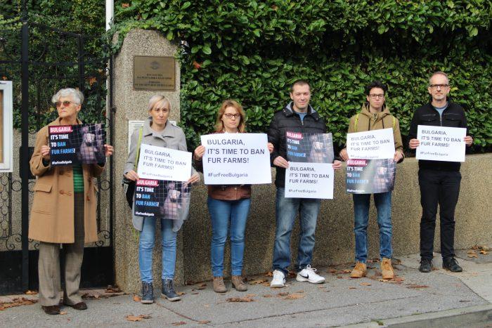 демонстрации пред българското посолство във Загреб